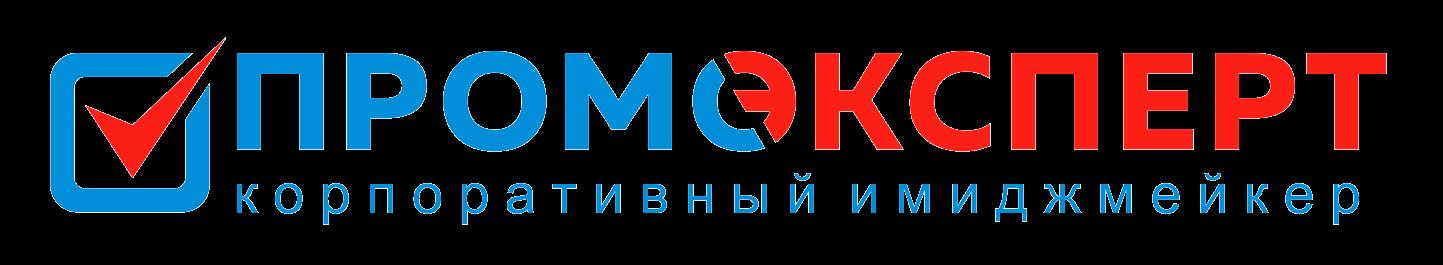 Логотип Промоэксперт
