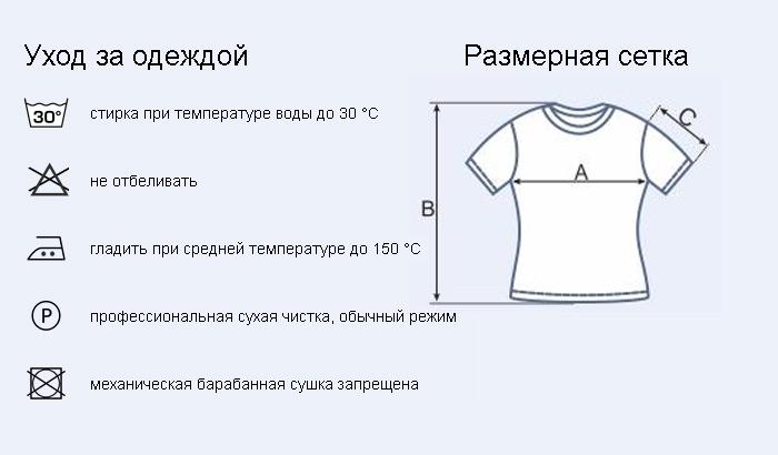 женская однотонная футболка круглый вырез