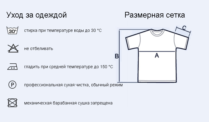 мужская однотонная футболка с круглым вырезом