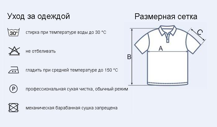 однотонная недорогая рубашка поло