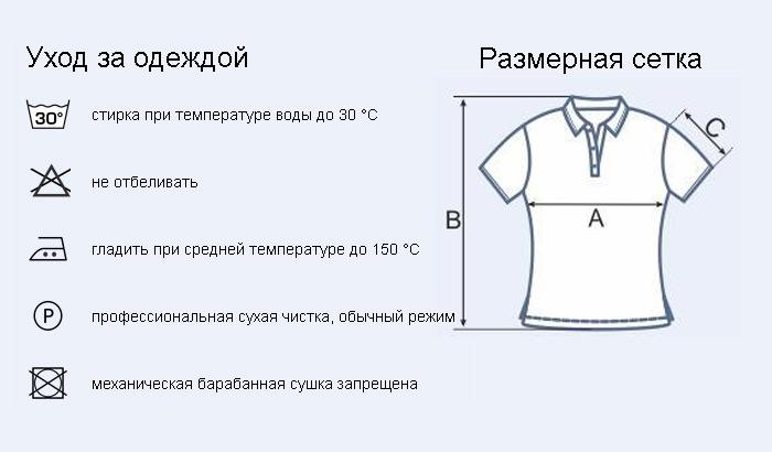 однотонная классическая женская рубашка поло