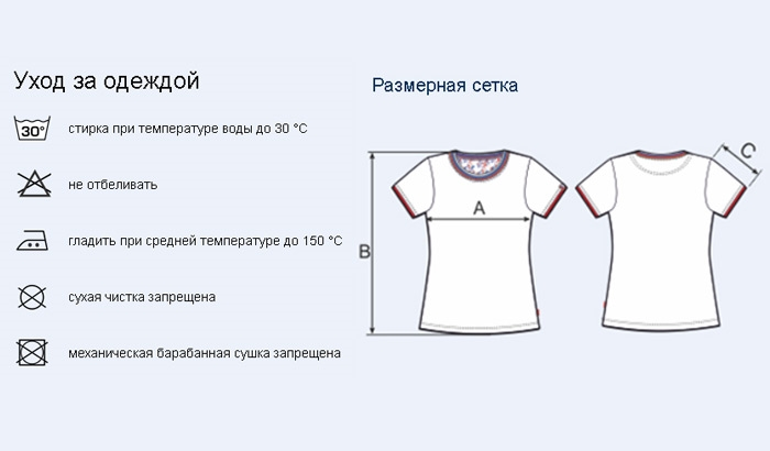 женская футболка триколор с круглым вырезом
