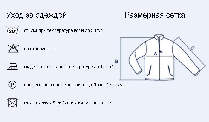 мужская флисовая толстовка