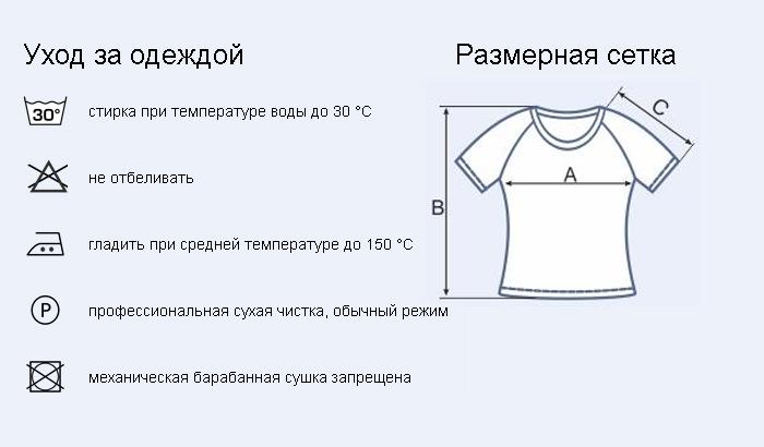 """женская футболка материал """"ложная сетка"""""""