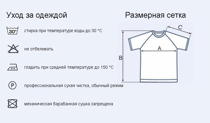 """мужская футболка материал """"ложная сетка"""""""
