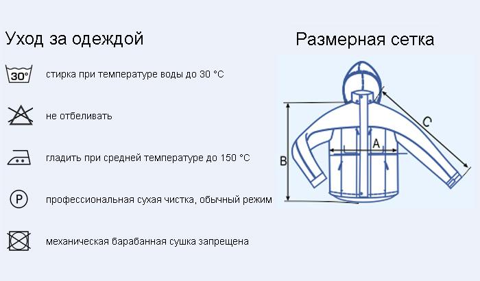 мужская утепленная куртка на синтепоне с капюшоном
