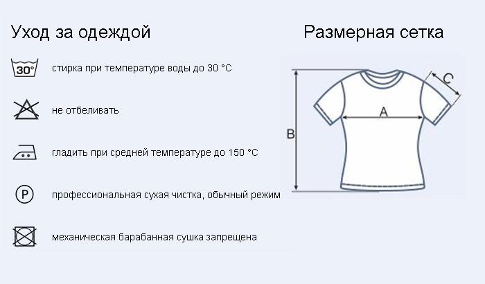 женская футболка стрейч с круглым воротом