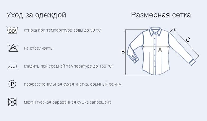 женская классическая сорочка