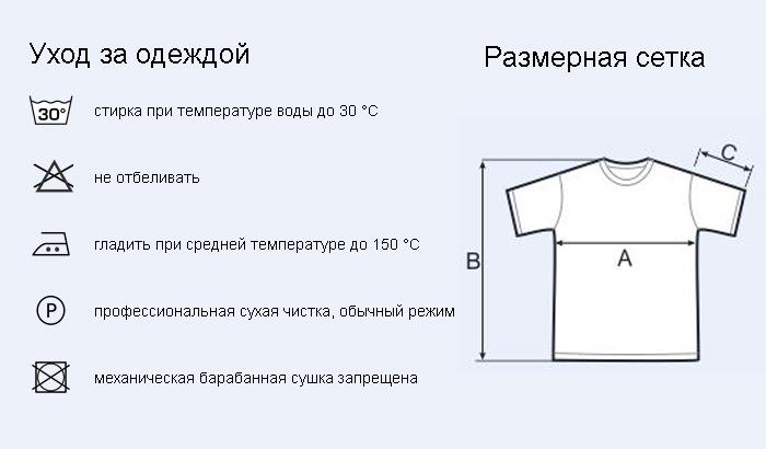промо футболка без боковых швов