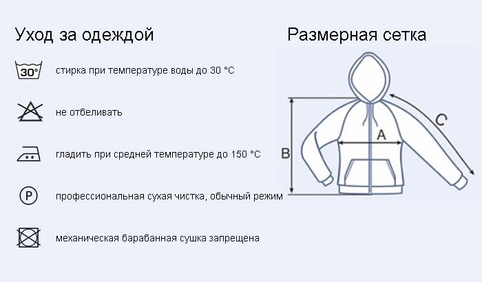 женская облегченная толстовка с капюшоном на молнии