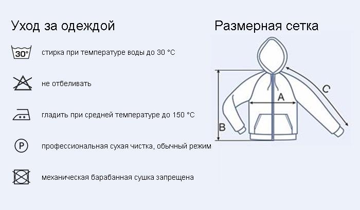 мужская облегченная толстовка с капюшоном на молнии