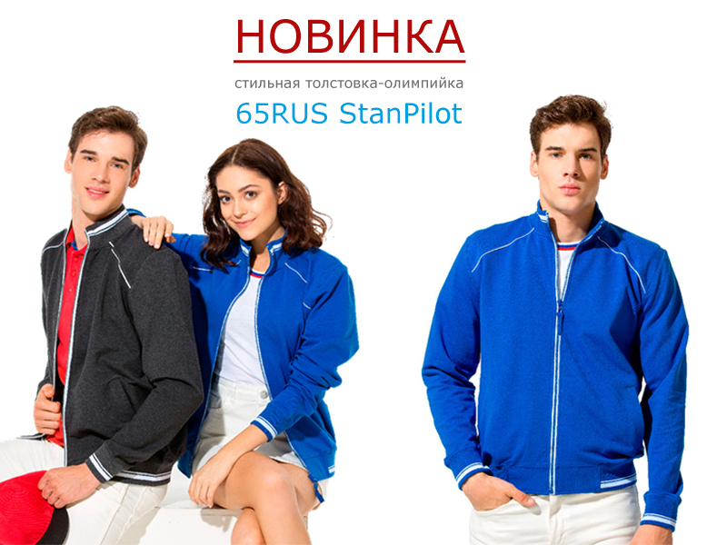 Олимпика 65RUS - презентация